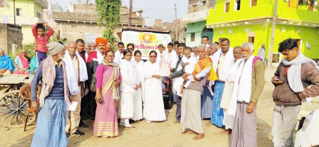 ग्राम विकाश प्रभाग के बैनर तले राष्ट्रिय किसान दिवस के अवसर पर शाश्वत यौगिक खेती विषय पर कार्यक्रम